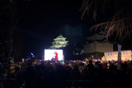 年末年始限定の企画が盛り沢山!名古屋城冬まつり、12月31日から1月13日まで開催