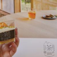 日本茶スタンド「美濃加茂茶舗」が、星が丘テラスに期間限定出店!1月20日までの限定メニューをチェック