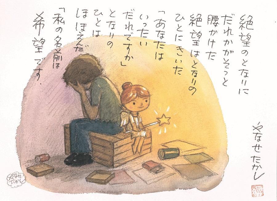 親子で楽しむ「やなせたかし生誕100周年記念 やなせたかしとアンパンマン展」、名古屋市博物館で開催! - 60ce06d8fb52deca54c25d32bfd9c61b 1