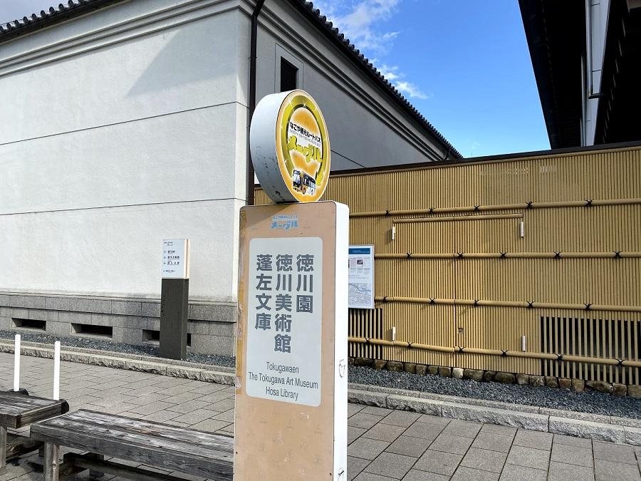 名古屋観光はお得で便利な「なごや観光ルートバス メーグル」におまかせ! - IMG 4109