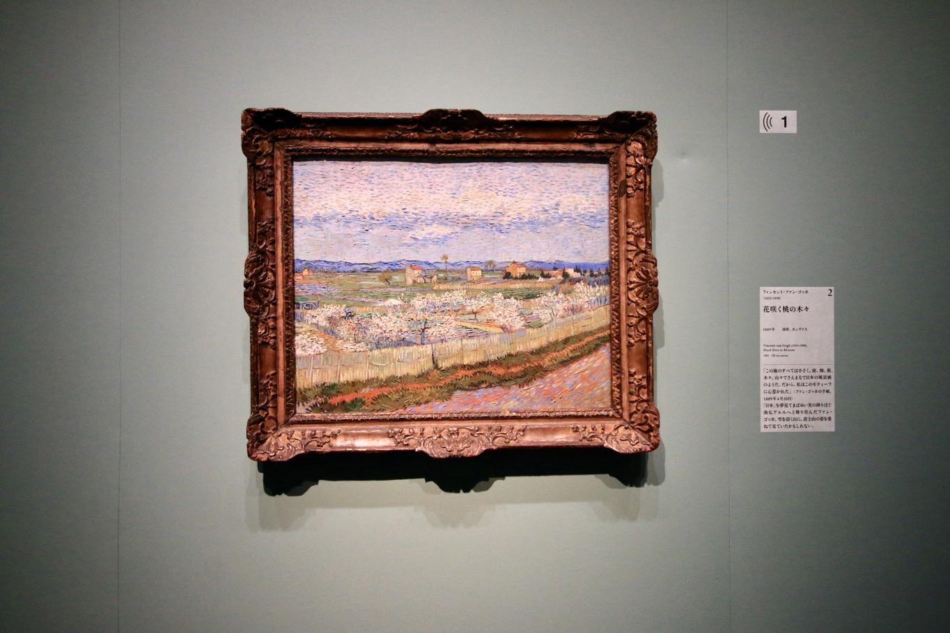 印象派ファン必見。60点の名作が集結する「コートールド美術館展」が名古屋初開催 - IMG 5956