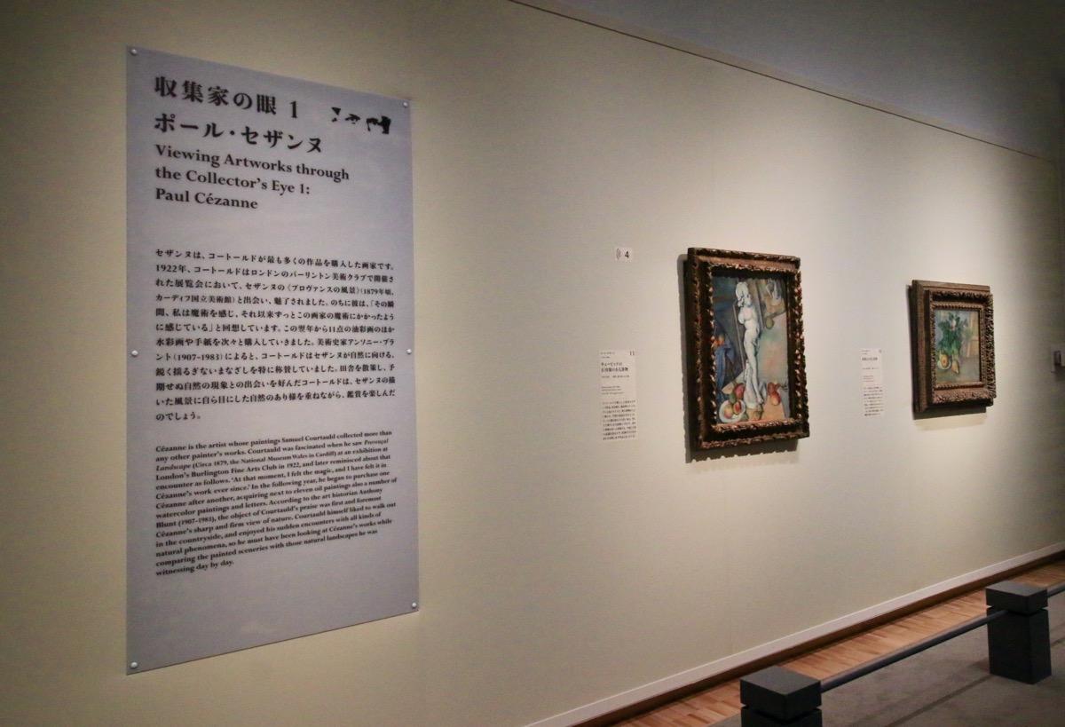 印象派ファン必見。60点の名作が集結する「コートールド美術館展」が名古屋初開催 - IMG 5962