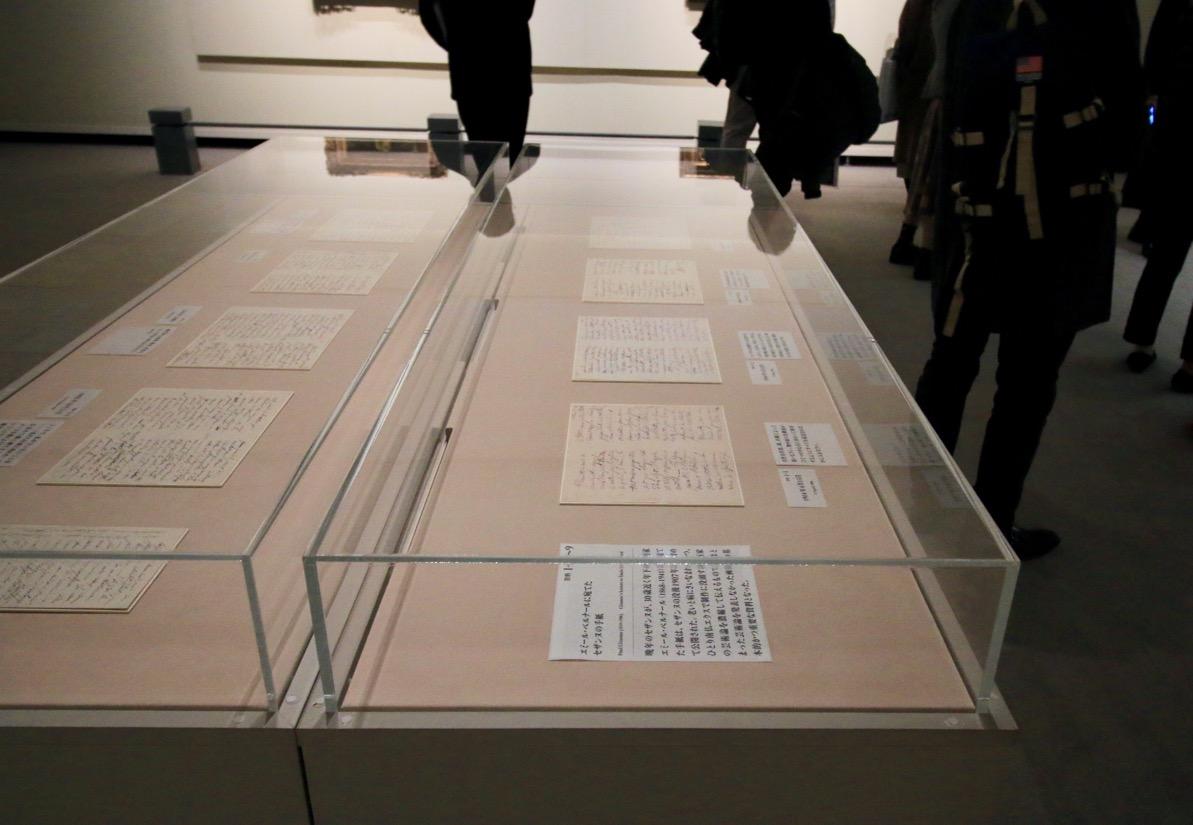印象派ファン必見。60点の名作が集結する「コートールド美術館展」が名古屋初開催 - IMG 5966