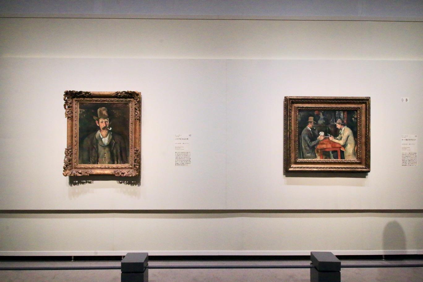 印象派ファン必見。60点の名作が集結する「コートールド美術館展」が名古屋初開催 - IMG 5974