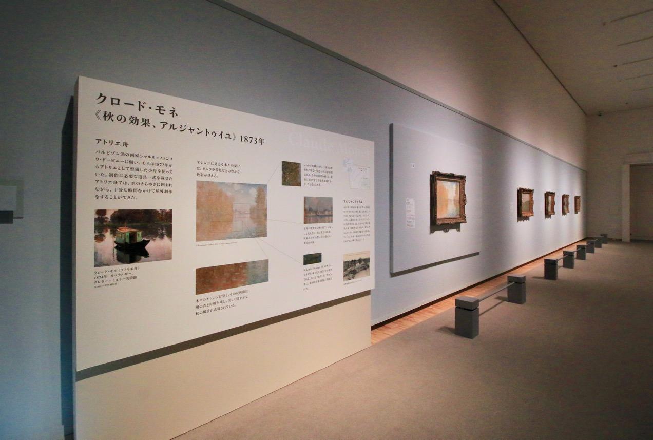 印象派ファン必見。60点の名作が集結する「コートールド美術館展」が名古屋初開催 - IMG 5978