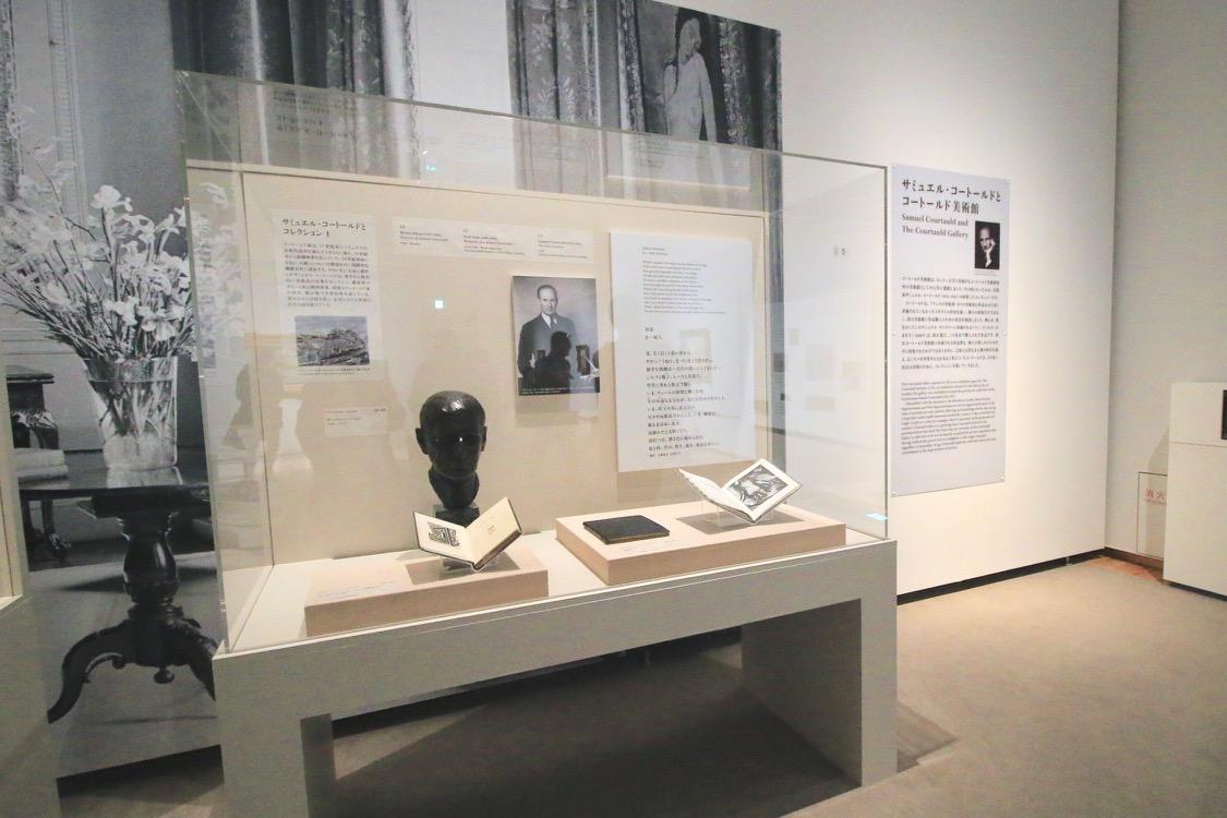 印象派ファン必見。60点の名作が集結する「コートールド美術館展」が名古屋初開催 - IMG 5980