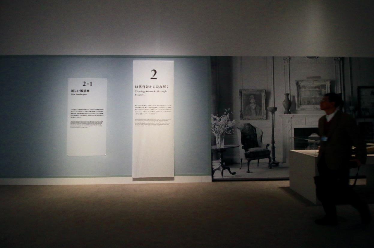 印象派ファン必見。60点の名作が集結する「コートールド美術館展」が名古屋初開催 - IMG 5981