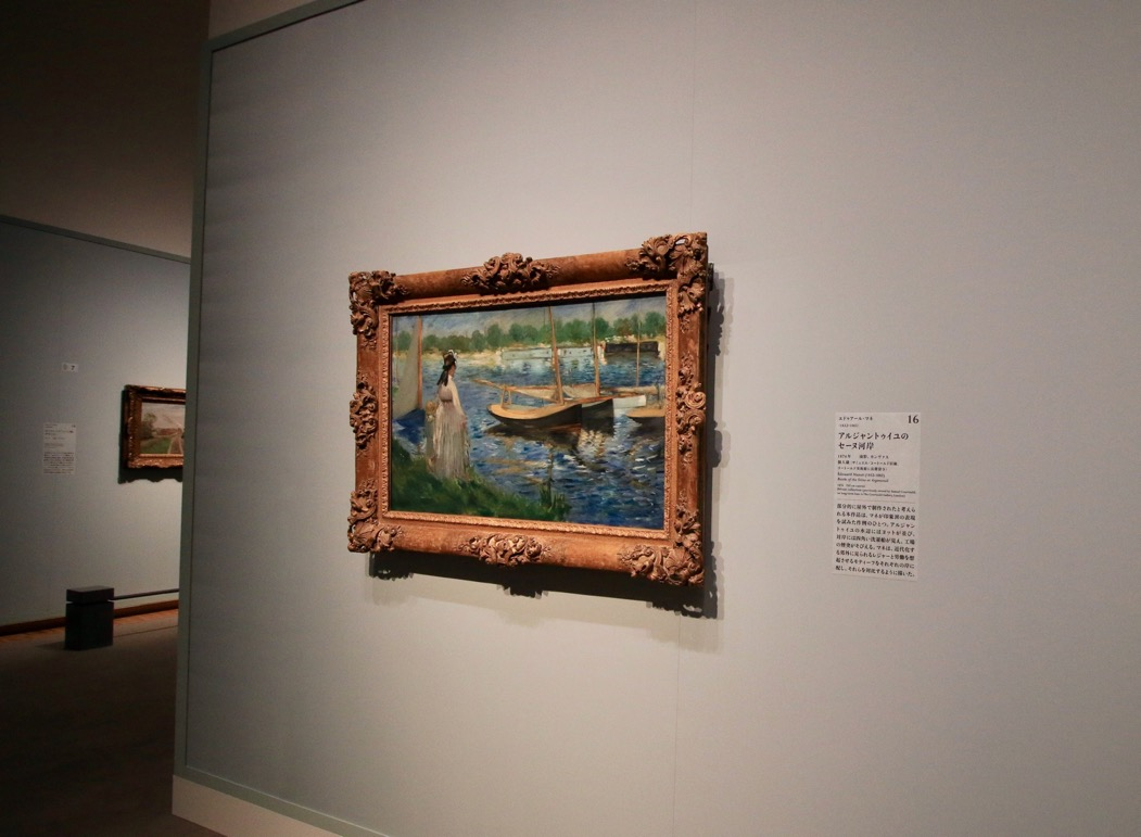印象派ファン必見。60点の名作が集結する「コートールド美術館展」が名古屋初開催 - IMG 5982