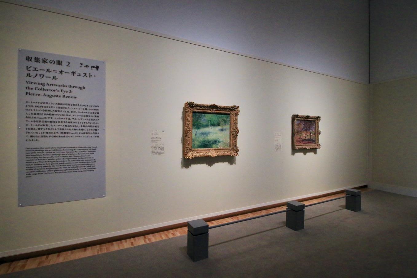印象派ファン必見。60点の名作が集結する「コートールド美術館展」が名古屋初開催 - IMG 5987