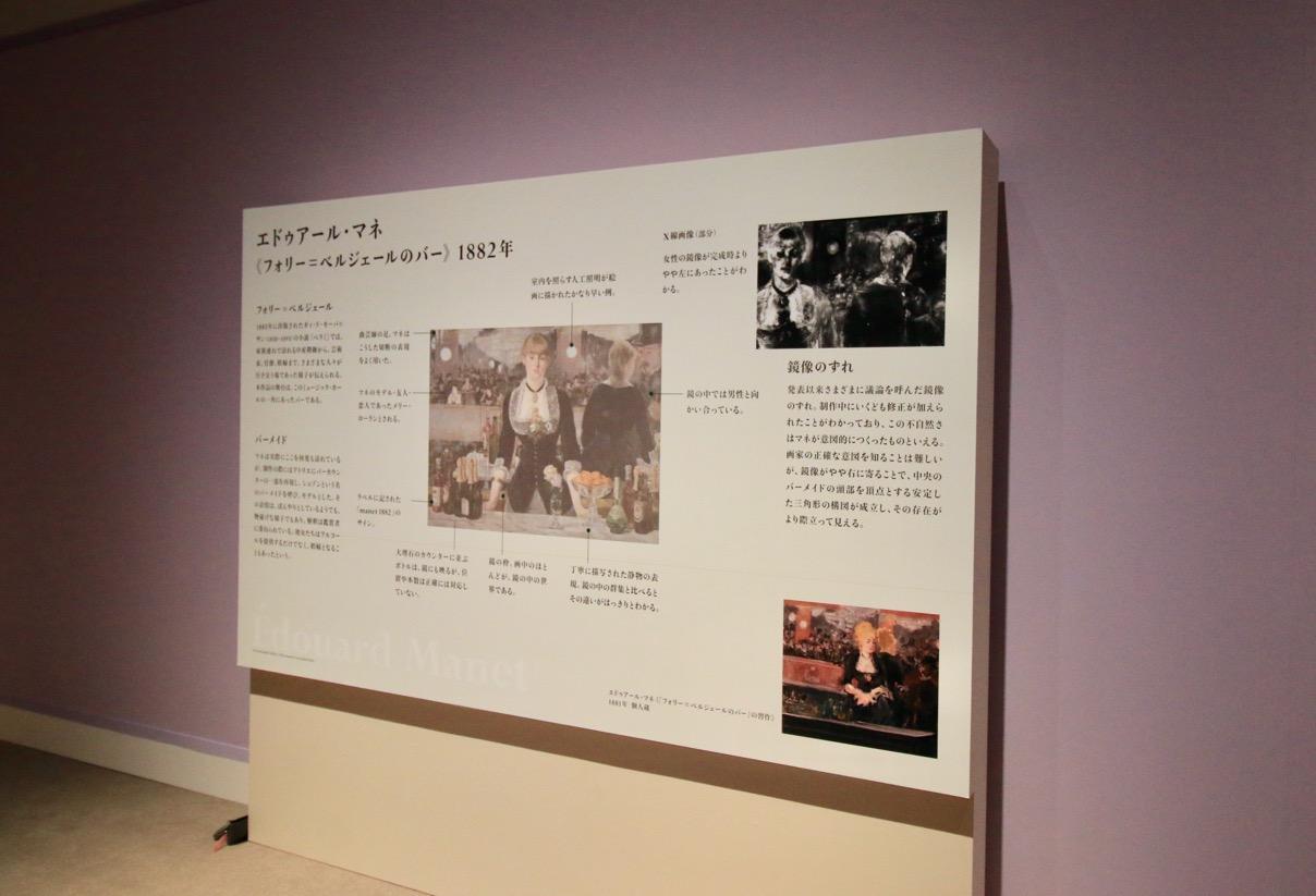 印象派ファン必見。60点の名作が集結する「コートールド美術館展」が名古屋初開催 - IMG 5997