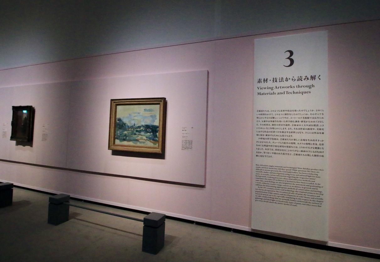 印象派ファン必見。60点の名作が集結する「コートールド美術館展」が名古屋初開催 - IMG 6010