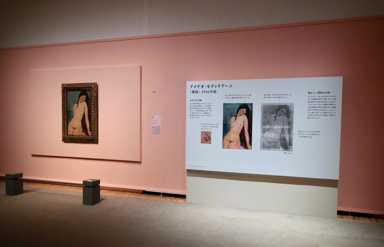 印象派ファン必見。60点の名作が集結する「コートールド美術館展」が名古屋初開催 - IMG 6020