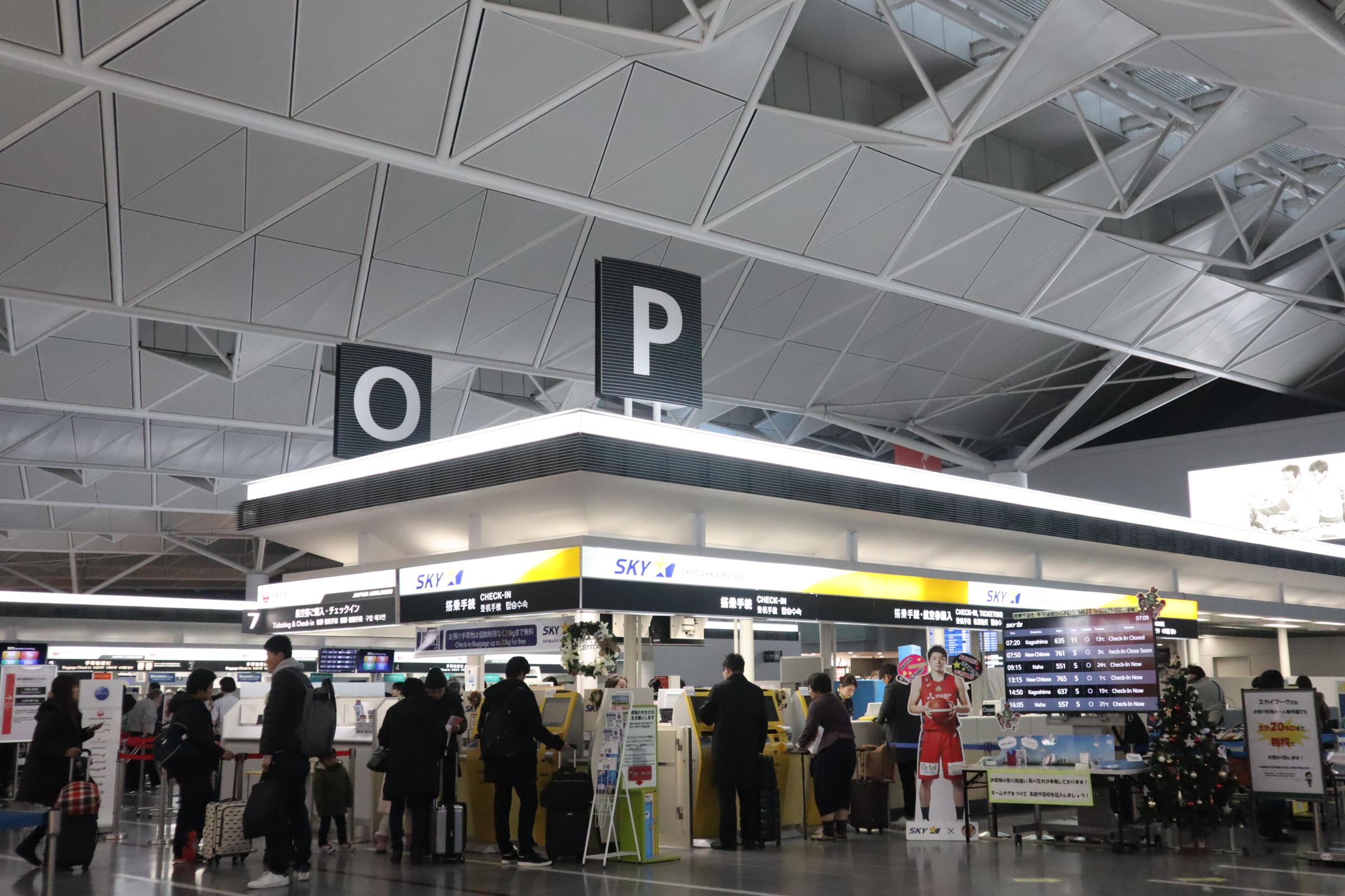 名古屋から北海道日帰り旅行ができる!中部国際空港セントレア発、スカイマークの飛行機がオススメ - IMG 6624