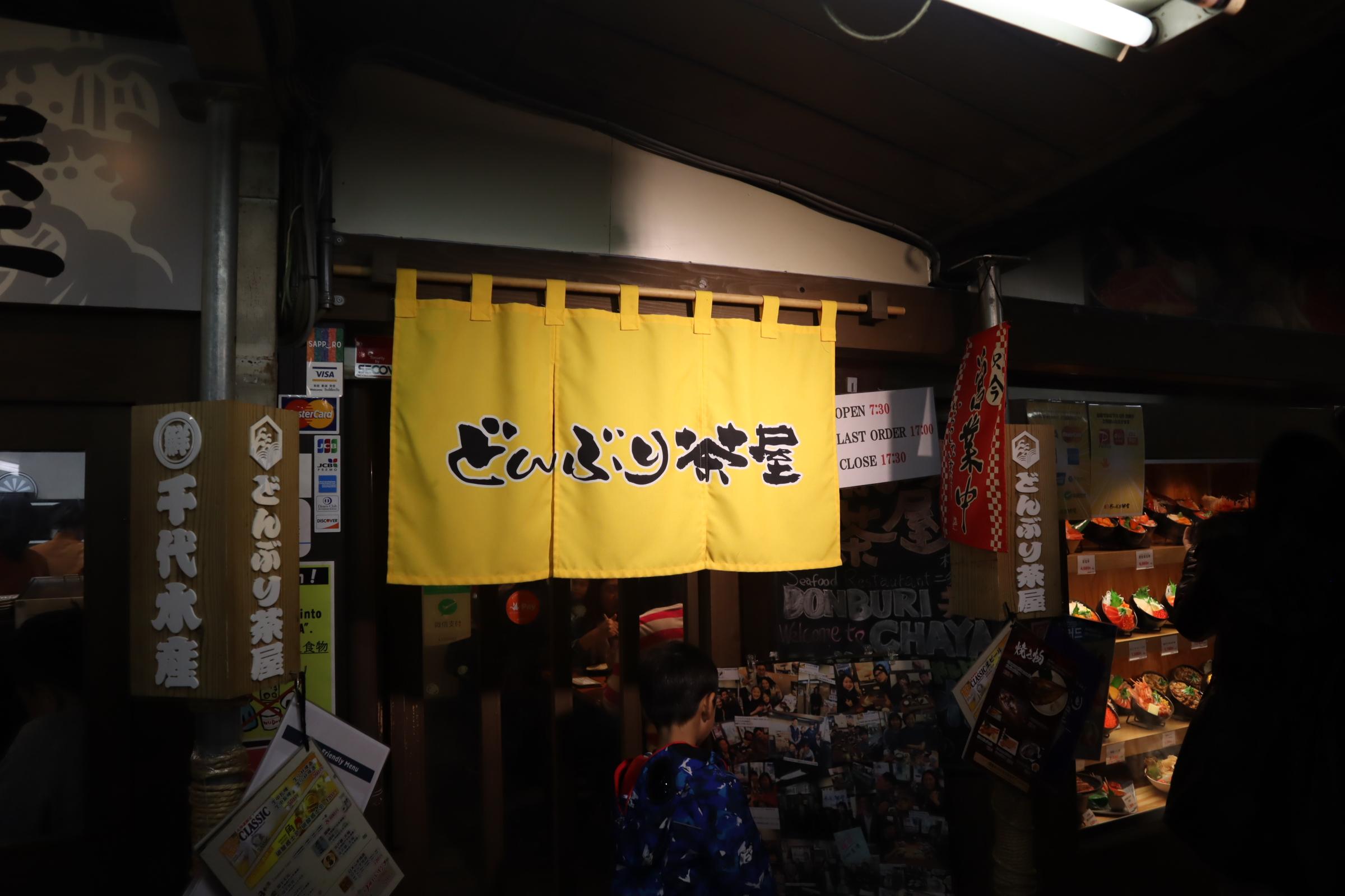 名古屋から北海道日帰り旅行ができる!中部国際空港セントレア発、スカイマークの飛行機がオススメ - IMG 6664