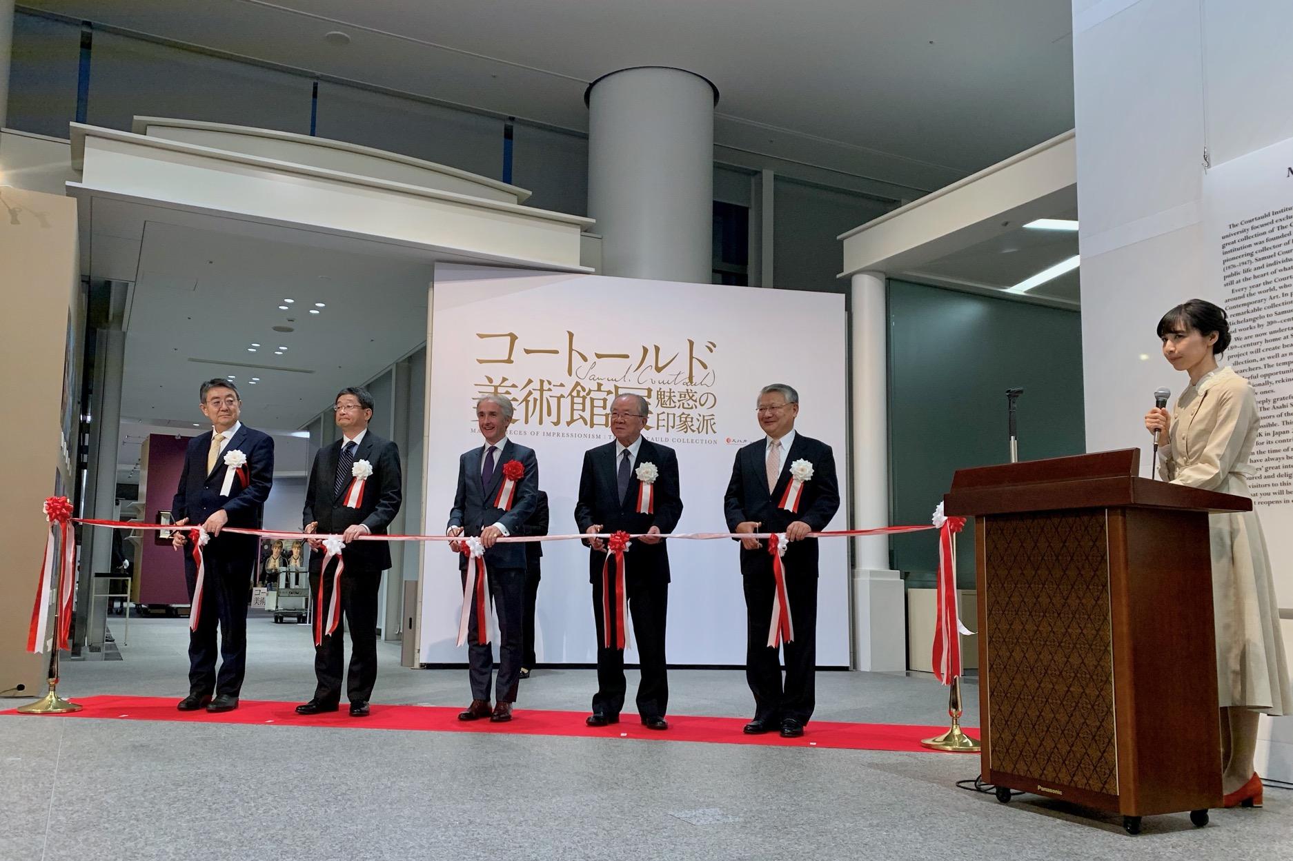 印象派ファン必見。60点の名作が集結する「コートールド美術館展」が名古屋初開催 - IMG 9375