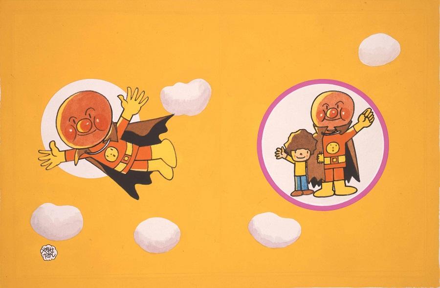 親子で楽しむ「やなせたかし生誕100周年記念 やなせたかしとアンパンマン展」、名古屋市博物館で開催! - bb5f622d0941b4b38a9c17c787176597