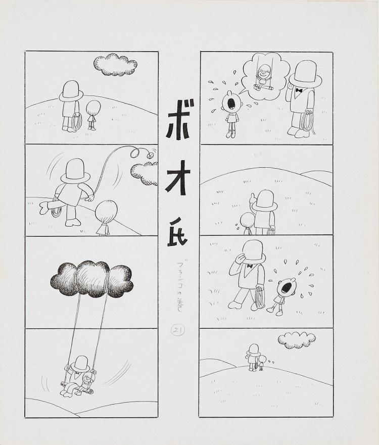 親子で楽しむ「やなせたかし生誕100周年記念 やなせたかしとアンパンマン展」、名古屋市博物館で開催! - d319c4d363369108a0f948362ba2aaeb