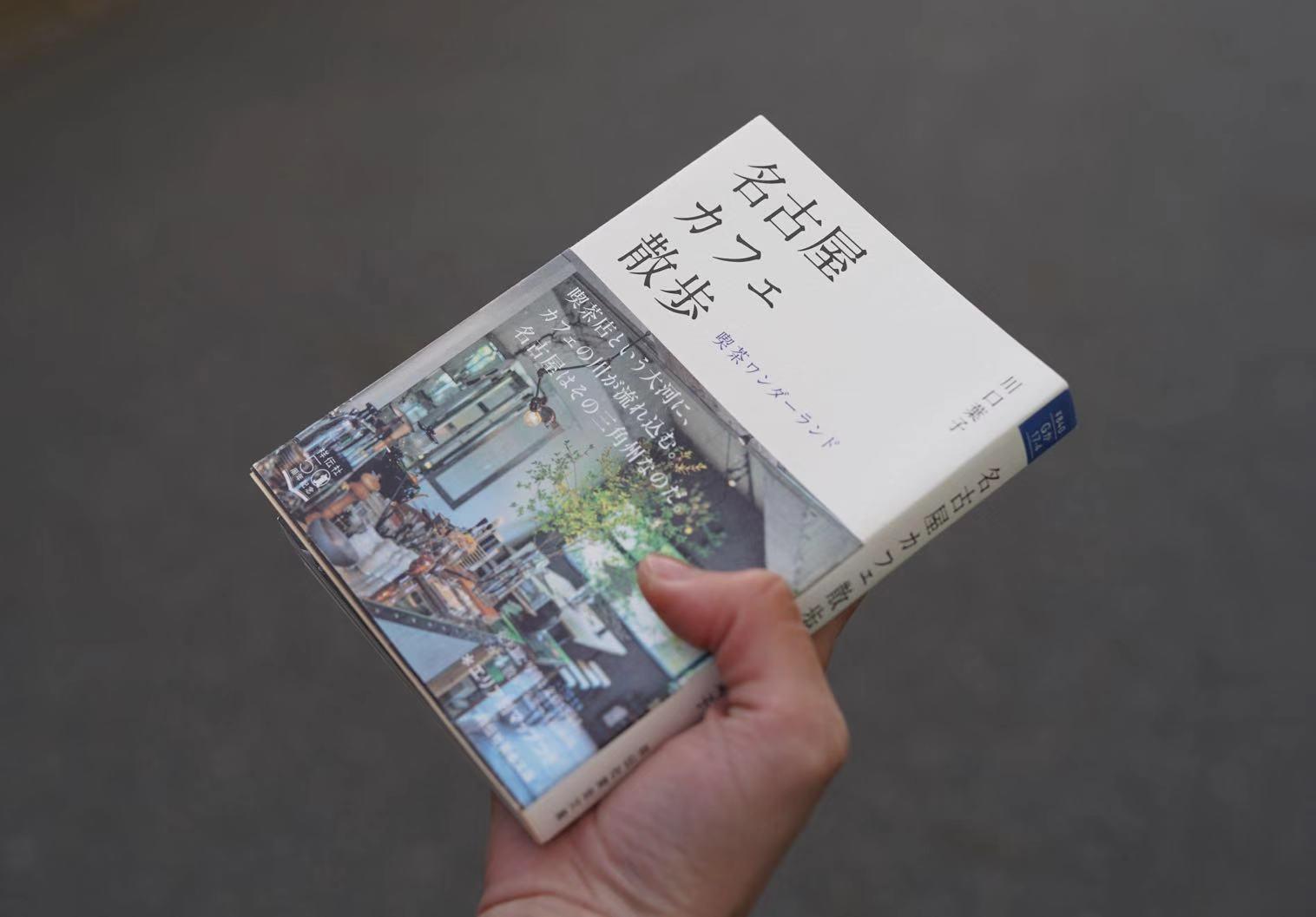 """上前津のギャラリー&カフェ「THE SHOP 十二ヵ月」で始める""""丁寧な暮らし"""" - jyuni13"""