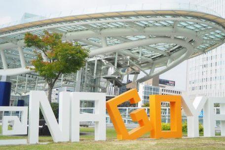 グルメもショッピングも楽しめる!名古屋市「中区」 - nakaku11 456x305