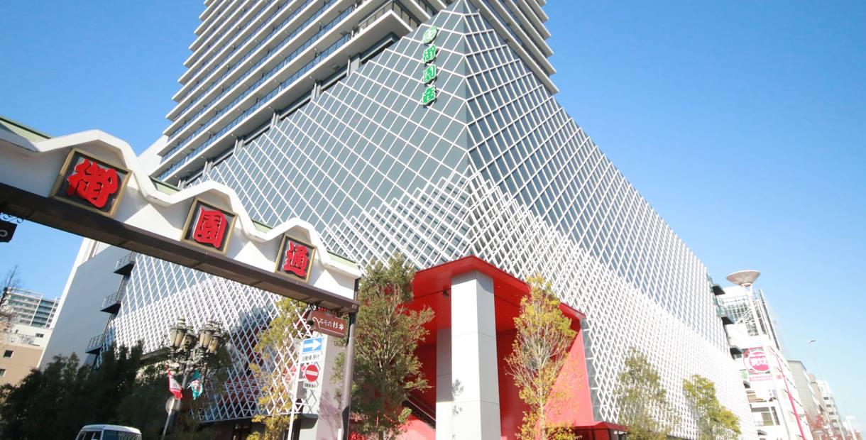 グルメもショッピングも楽しめる!名古屋市「中区」 - nakaku14
