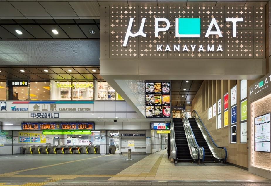 グルメもショッピングも楽しめる!名古屋市「中区」 - nakaku15