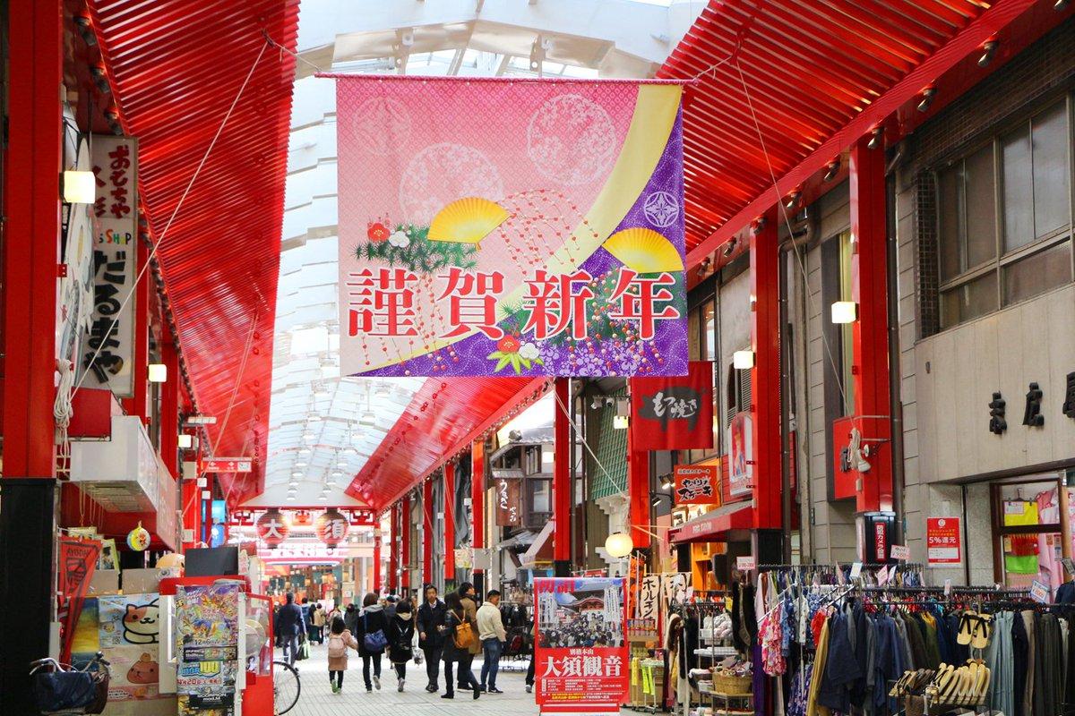 グルメもショッピングも楽しめる!名古屋市「中区」 - nakaku6