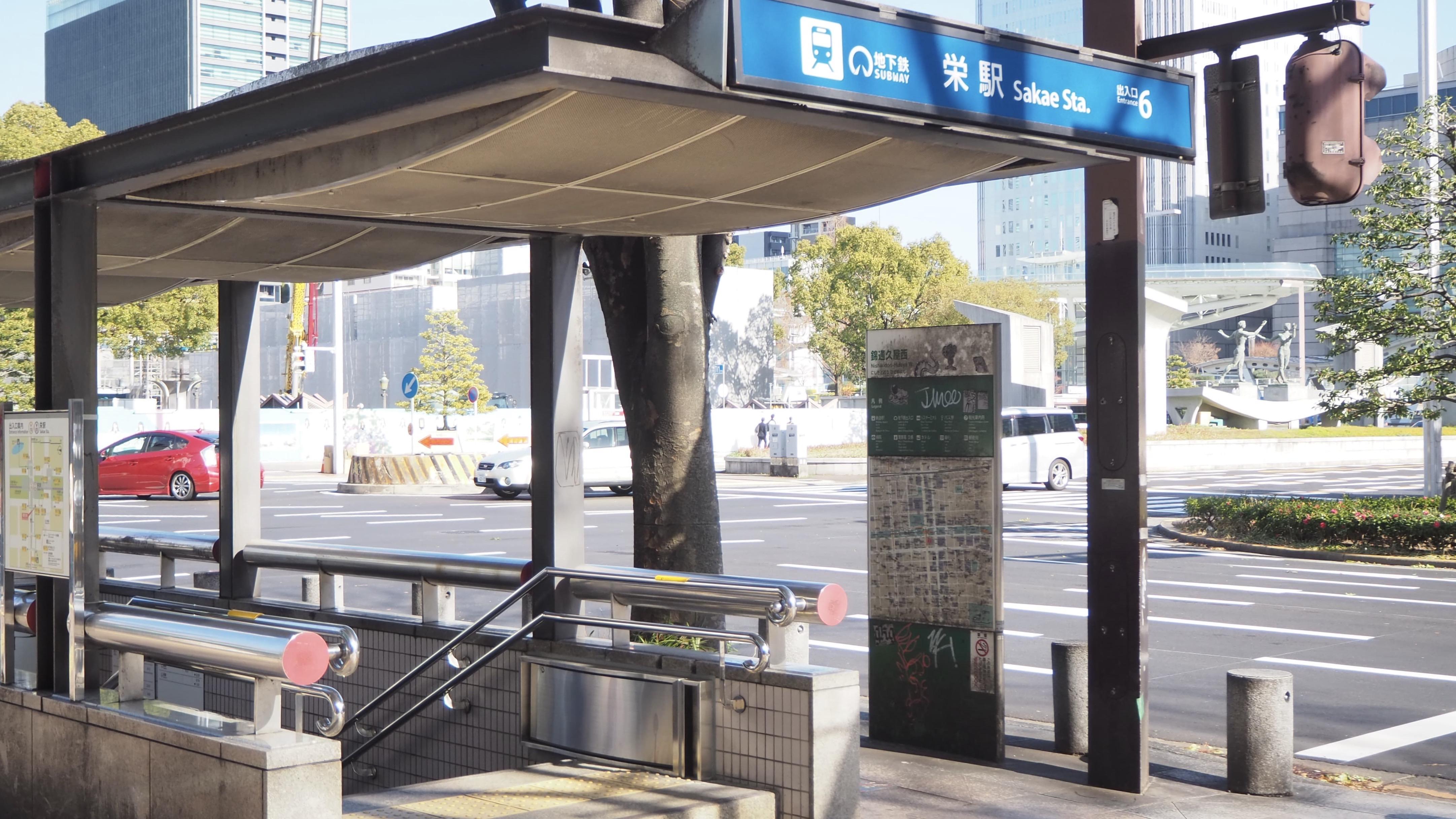 グルメもショッピングも楽しめる!名古屋市「中区」 - nakaku9 1