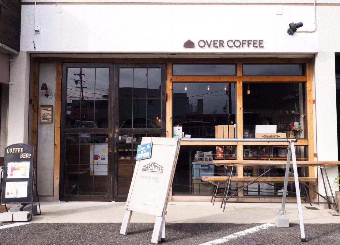 津島のコーヒーセレクトショップ「OVERCOFFEE」で見つけるお気に入りの一杯