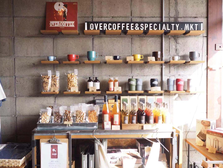 津島のコーヒーセレクトショップ「OVERCOFFEE」で見つけるお気に入りの一杯 - over2