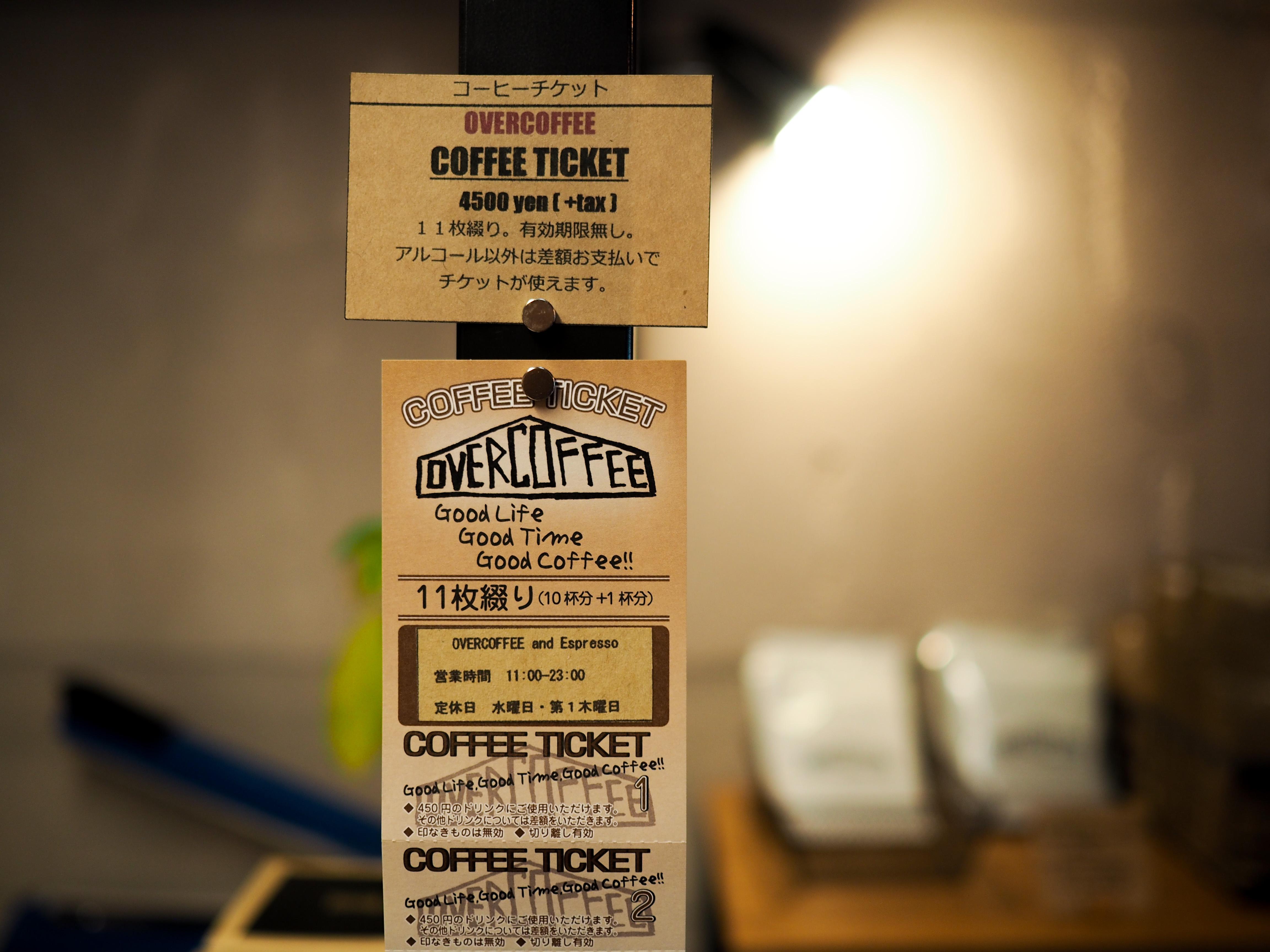 金山の隠れ家コーヒースタンド「OVERCOFFEE and Espresso」で心安らぐひと時を - overcoffee5