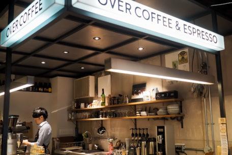 金山の隠れ家コーヒースタンド「OVERCOFFEE and Espresso」で心安らぐひと時を