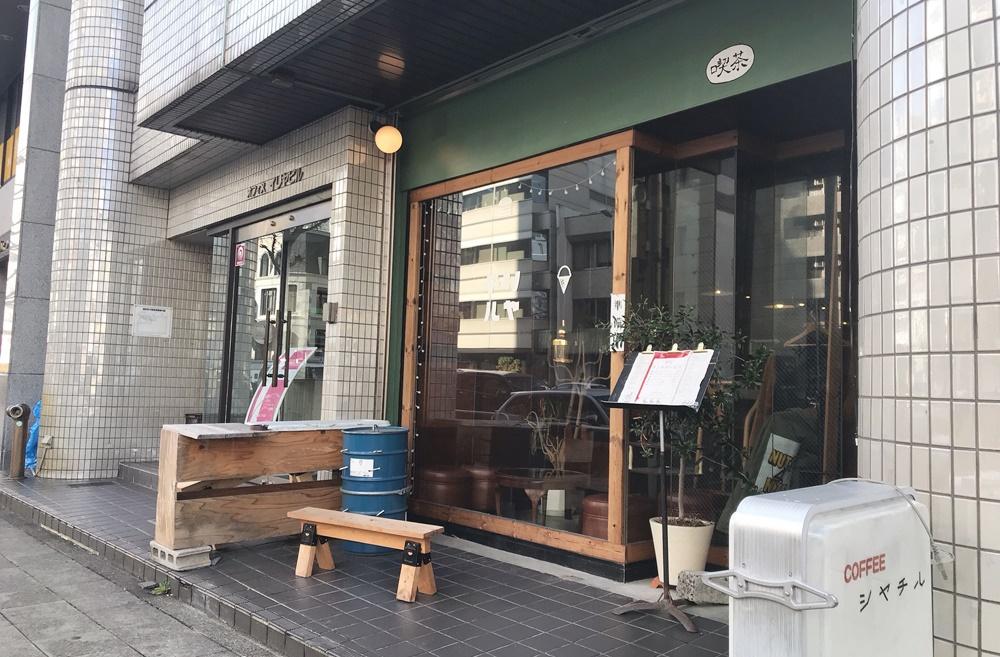 わざわざ食べに行きたい固めプリンが人気!名古屋のレトロかわいい喫茶店「シヤチル」 - pppp