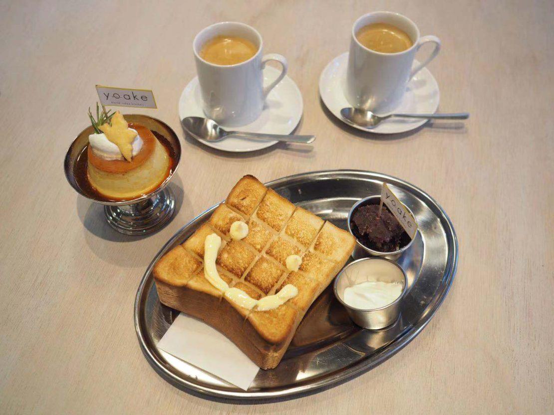 名駅の小学校跡地をリノベーション!「yoake」の小倉トーストはOHAGI3の餡子がおかわり自由!