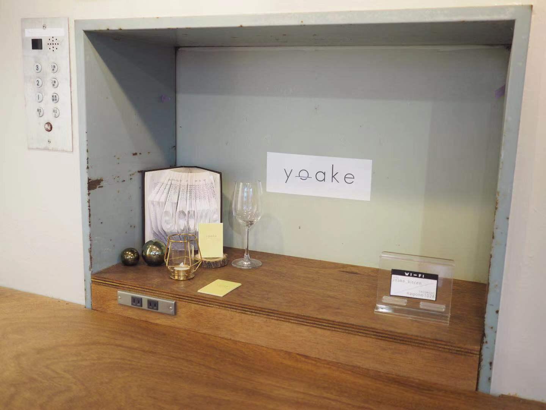 名駅の小学校跡地をリノベーション!「yoake」の小倉トーストはOHAGI3の餡子がおかわり自由! - yoake15