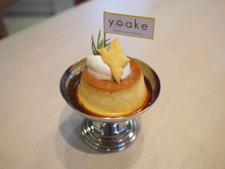 名駅の小学校跡地をリノベーション!「yoake」の小倉トーストはOHAGI3の餡子がおかわり自由! - yoake6