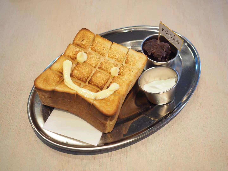 名駅の小学校跡地をリノベーション!「yoake」の小倉トーストはOHAGI3の餡子がおかわり自由! - yoake7
