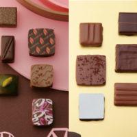 日本一のチョコレートの祭典「アムール デュ ショコラ」、2月14日まで開催!購入したおすすめ商品もご紹介