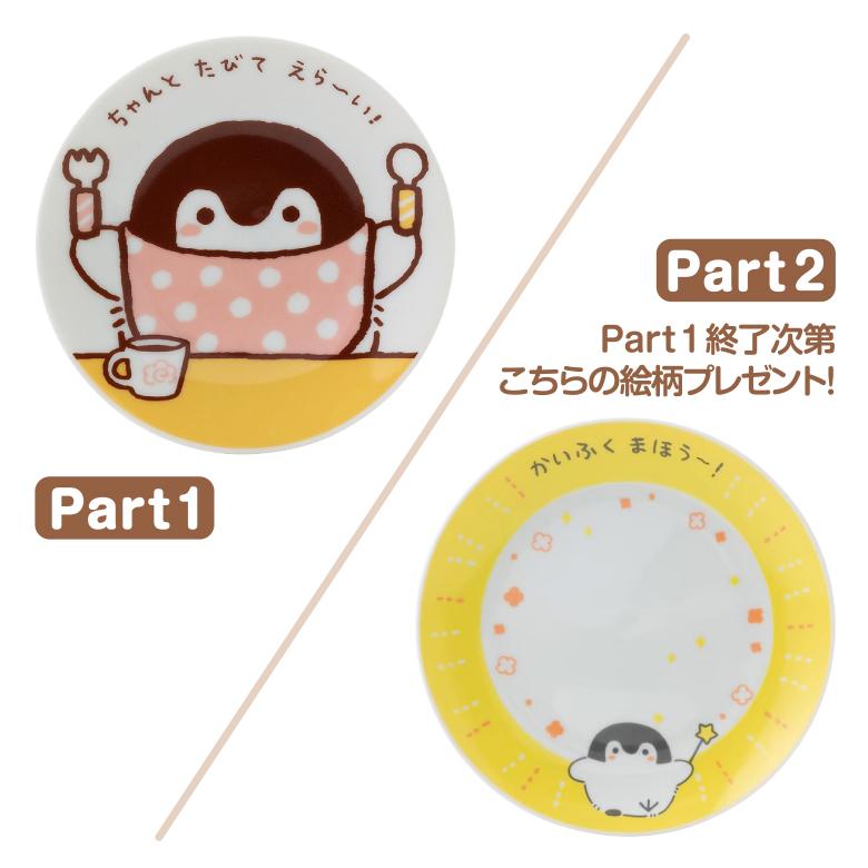 ほっこり癒しの「コウペンちゃんカフェ2020」が名古屋・栄で開催中! - 00 koupenCAFE2020 Web plate 780px