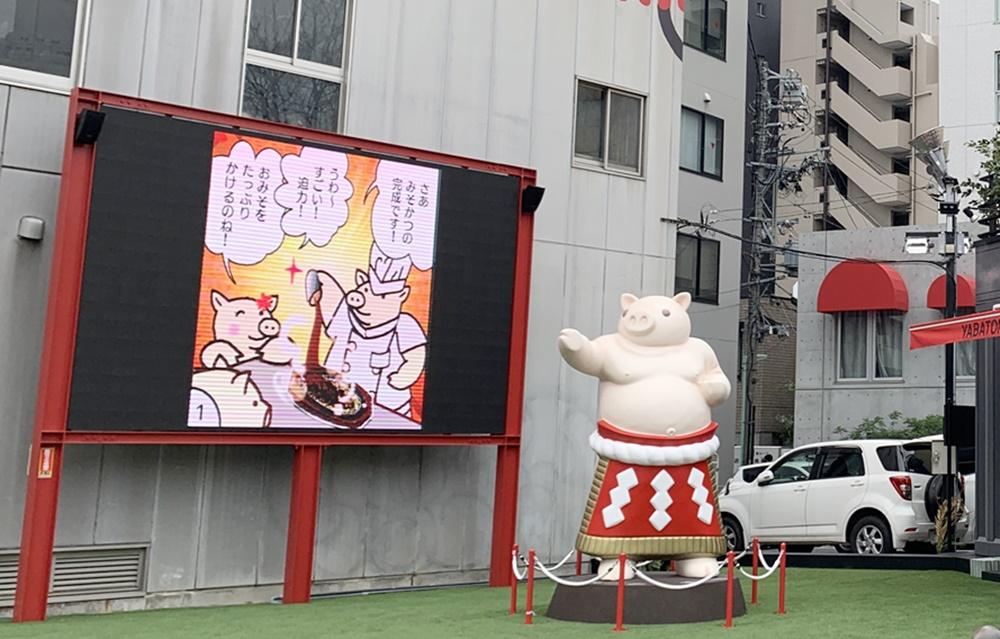 名古屋名物「矢場とん」のお土産を買うなら「YABATON SHOP おうち de 矢場とん」 - 033