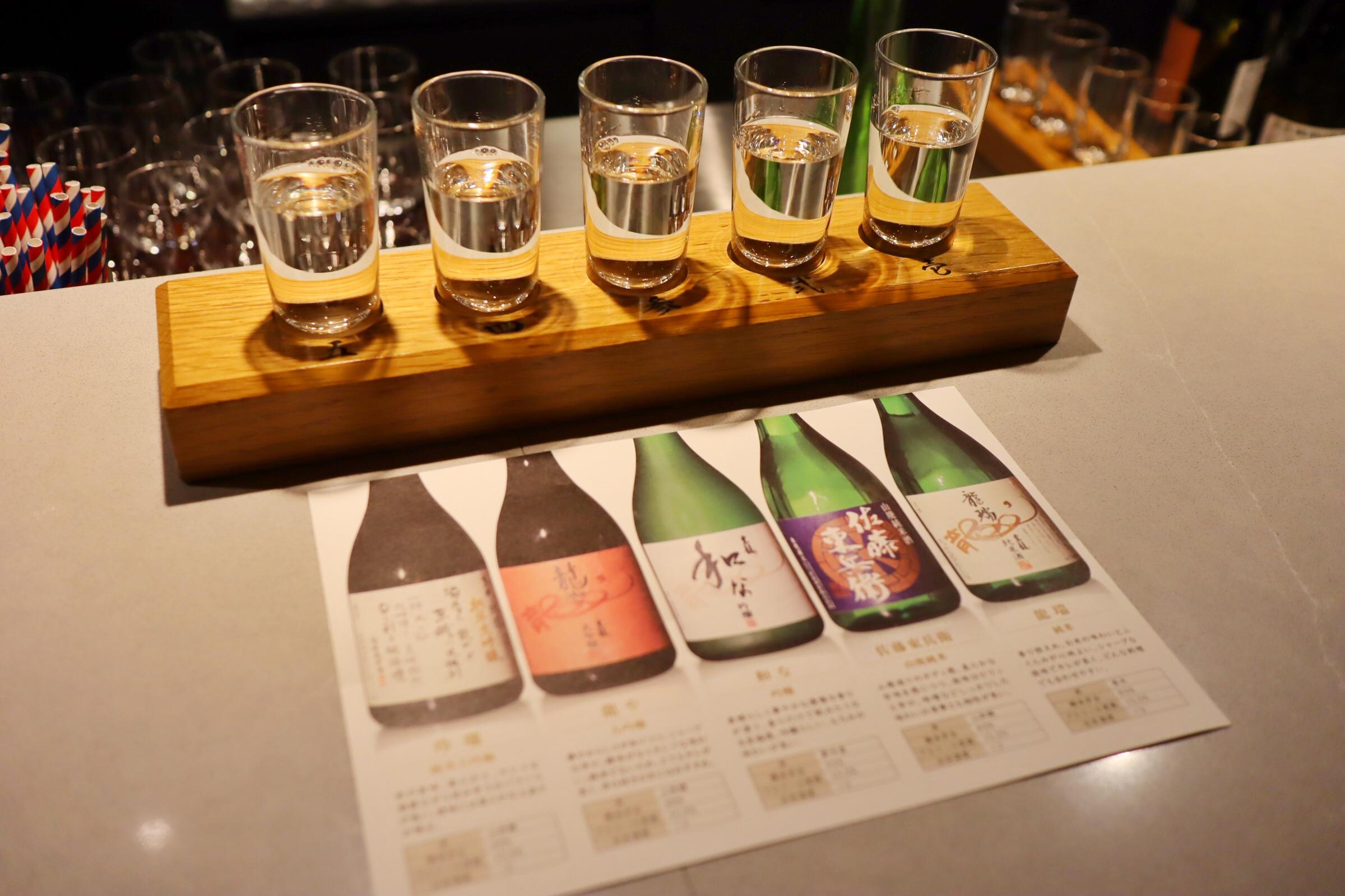 ヒルトン名古屋の日本料理「源氏」に酒バーがオープン!特選地酒と地元食材を使った創作和食とのペアリングを堪能できる - 12fb301c7da13c75e0362498f2361699