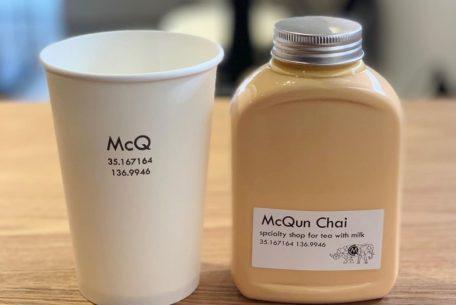 上質な茶葉の香りにうっとり。名古屋の本格派ミルクティー専門店「McQun Chai(マックンチャイ)」