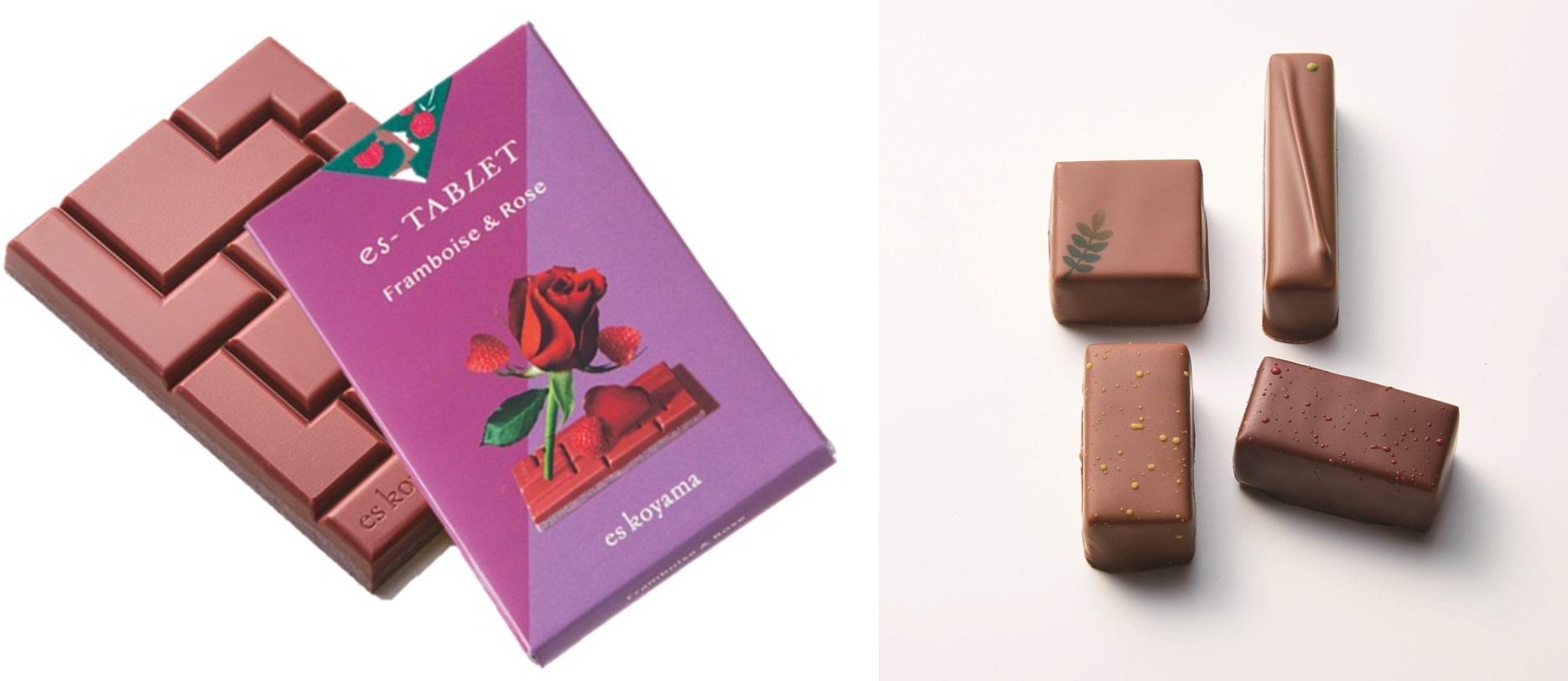日本一のチョコレートの祭典「アムール デュ ショコラ」、2月14日まで開催!購入したおすすめ商品もご紹介 - 5