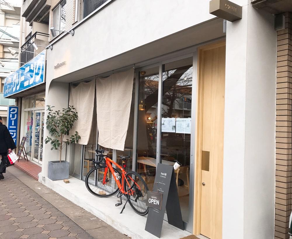 名古屋のカフェ「tori8 coffee(トリハチコーヒー)」で、とっておきのコーヒーとスイーツを - 6789 1