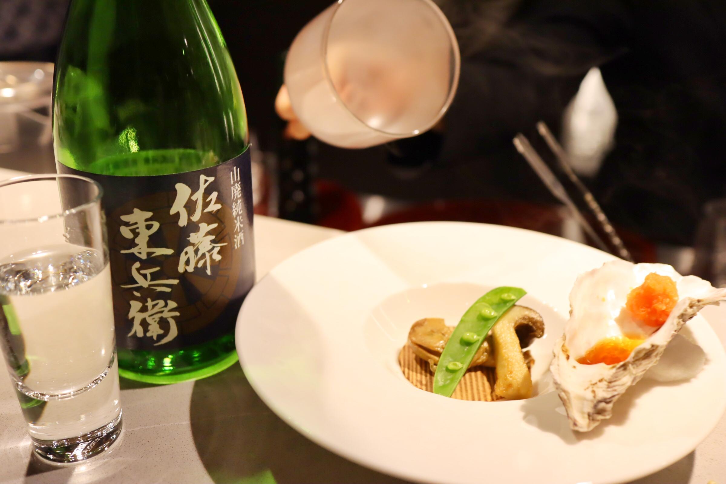 ヒルトン名古屋の日本料理「源氏」に酒バーがオープン!特選地酒と地元食材を使った創作和食とのペアリングを堪能できる - 689530460066f36df8e5496d4c6667d4