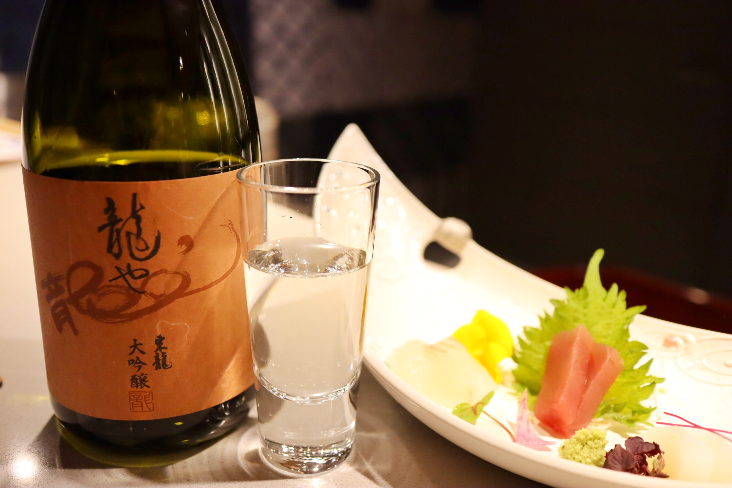 ヒルトン名古屋の日本料理「源氏」に酒バーがオープン!特選地酒と地元食材を使った創作和食とのペアリングを堪能できる - b0eeba269dac97fe4be374ae5c9ff394