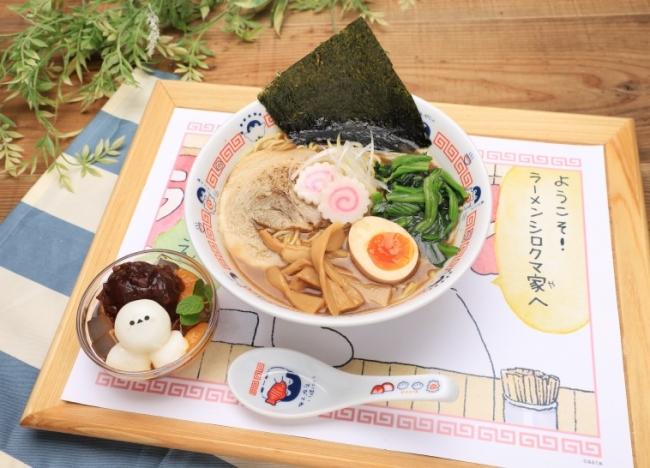 ほっこり癒しの「コウペンちゃんカフェ2020」が名古屋・栄で開催中! - d12194 294 919267 5