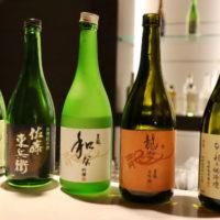 ヒルトン名古屋の日本料理「源氏」に酒バーがオープン!特選地酒と地元食材を使った創作和食とのペアリングを堪能できる