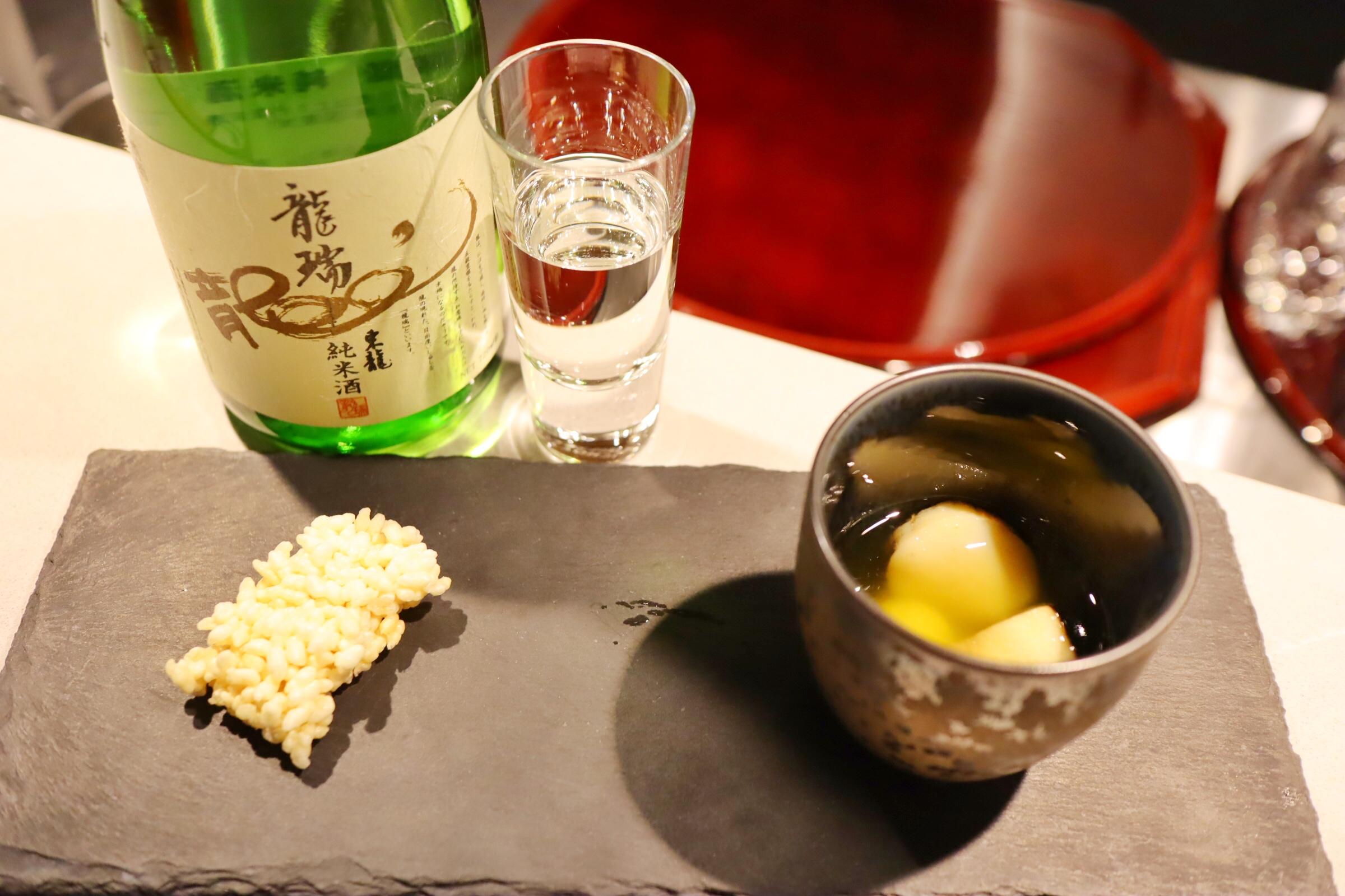 ヒルトン名古屋の日本料理「源氏」に酒バーがオープン!特選地酒と地元食材を使った創作和食とのペアリングを堪能できる - e0fef4253fed017398202ff4a680e180
