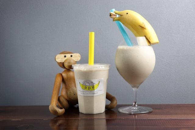 砂糖不使用なのにとろ~り超濃厚なバナナジュース!金山駅すぐ「Ape Mamma Mia なんてこったバナナ研究所」 - image1 1
