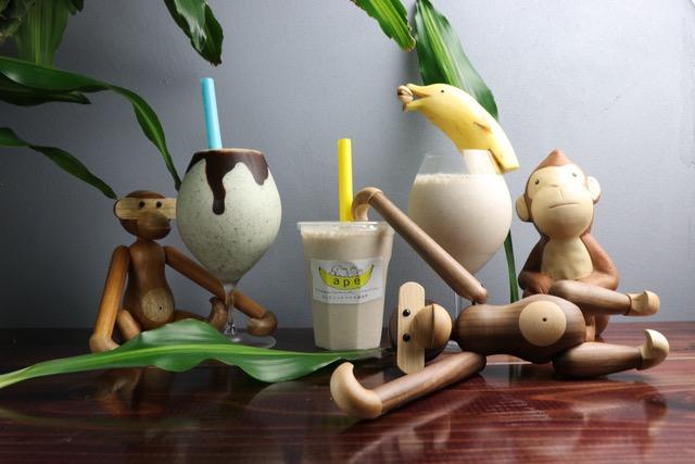 砂糖不使用なのにとろ~り超濃厚なバナナジュース!金山駅すぐ「Ape Mamma Mia なんてこったバナナ研究所」